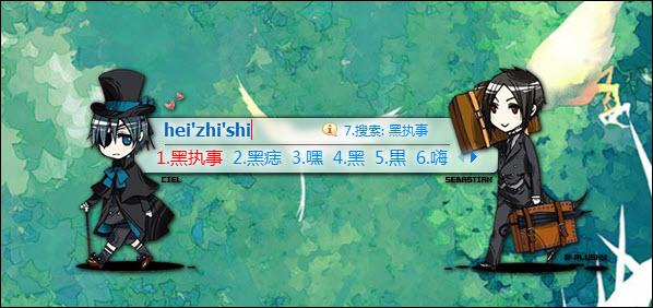 hi-baidu-com__32bc50599c55596f2934f031